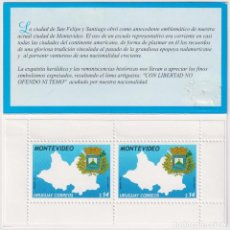 Sellos: ⚡ DISCOUNT URUGUAY 2004 DEPARTMENT OF COAT OF ARMS, MONTEVIDEO MNH - COATS OF ARMS. Lote 265523804