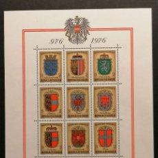 Timbres: AUSTRIA ESCUDOS HISTORIA AUSTRIA SELLO YVERT HB 9 MNH *** ALTO VALOR CATALOGO 7,5€. Lote 268039639