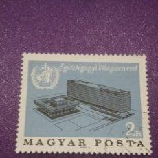 Sellos: SELLO HUNGRÍA (MAGYAR P)MTDOS/1966/INAUGURACION/NUEVA/SEDE/ARQUITECTURA/O.M.S/EDIFICIO/ARTE/ANAGRAMA. Lote 268452834