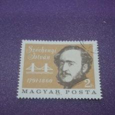 Sellos: SELLO HUNGRÍA (MAGYAR P) MTDO/1966/175ANIV/NACIMIENTO/POLITICO/FAMOSO/ISTVAN/PUENTE/ARTE/ARQUITECTUR. Lote 268453254