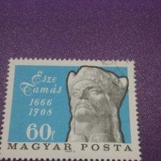 Sellos: SELLO HUNGRÍA (MAGYAR P) MTDO/1966/3CENT/NACIMIENTO/TAMAS/ERZE/MILITAR/SOLDADO/LIDER/EJERCITO/. Lote 268456204