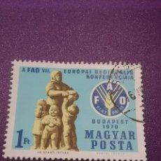 Sellos: SELLO HUNGRÍA (MAGYAR P) MTDO/1970/7CONGRESO/ALIMENTACION/AGRICULTURA/NIÑOS/FAMILIA/TRIGO/CEREAL/FAO. Lote 268744464