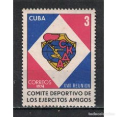 """Sellos: ⚡ DISCOUNT CUBA 1974 THE 18TH SPORTS CONGRESS OF """"FRIENDLY ARMIES"""" MNH - SPORT, COATS OF ARM. Lote 268833539"""
