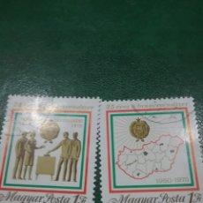 Sellos: SELLO HUNGRÍA (MAGYAR P) MTDO/1975/25ANIV/SISTEMA/CONSEJOS/MAPA/VOTO/SUFRAGIO/ELECCIONES/ESCUDO/URNA. Lote 268864774