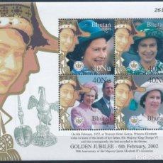 Sellos: BHUTAN 2002 IVERT 1654/7 *** 50º ANIVERSARIO DE LA ASCENSIÓN AL TRONO DE S.M. LA REINA ISABEL II. Lote 269944258