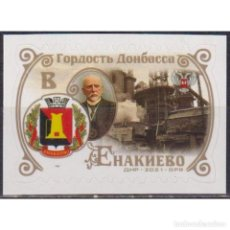 Sellos: ⚡ DISCOUNT DONETSK 2021 THE PRIDE OF DONBASS. YENAKIYEVO MNH - COATS OF ARMS. Lote 270385718