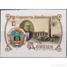 Sellos: ⚡ DISCOUNT DONETSK 2021 THE PRIDE OF DONBASS. DONETSK MNH - COATS OF ARMS. Lote 270385733