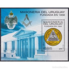 Sellos: ⚡ DISCOUNT URUGUAY 2003 THE 147TH ANNIVERSARY OF THE MASONIC ACTIVITY IN URUGUAY MNH - COATS. Lote 270389963