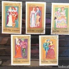 Selos: HISTORIA DE LA MODA TRAJES FUJEIRA EMIRATOS ARABES YVERT 870/74 SERIE COMPLETA EN USADO. Lote 270533943