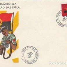 Sellos: ANGOLA & FDC II ANIVERSARIO DE FAPLA, FUERZAS ARMADAS POPULARES PARA LA LIBERACIÓN 1976 (87686). Lote 271069413