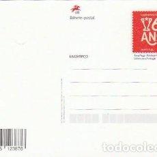 Sellos: PORTUGAL ** & INTERO, BENFICA, A 60 AÑOS DE LA FINAL DE LA COPA DE EUROPA, BERNA 1961-2021 (8768). Lote 271072913