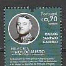 Sellos: PORTUGAL ** & MEMORIA DEL HOLOCAUSTO, CARLOS SAMPAIO GARRIDO 2021 (77764. Lote 271351953