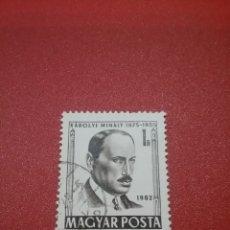 Sellos: SELLO HUNGRÍA (MAGYAR P) MTDO/1962/MIHALY/KAROLYI/MINISTRO/POLITICO/LIDERES/CELEBRIDADES/RETRATO. Lote 271464618