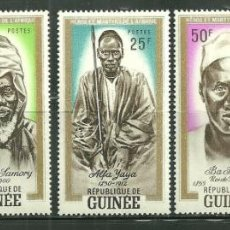 Sellos: R.GUINEA 1962 IVERT 115/9 *** HÉROES Y MÁRTIRES AFRICANOS - PERSONAJES. Lote 275557658