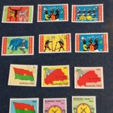 Sellos: HISTÒRIA BURKINA FASO LOTE SELLOS SERIE AÑO 1985 USADO. Lote 275722273