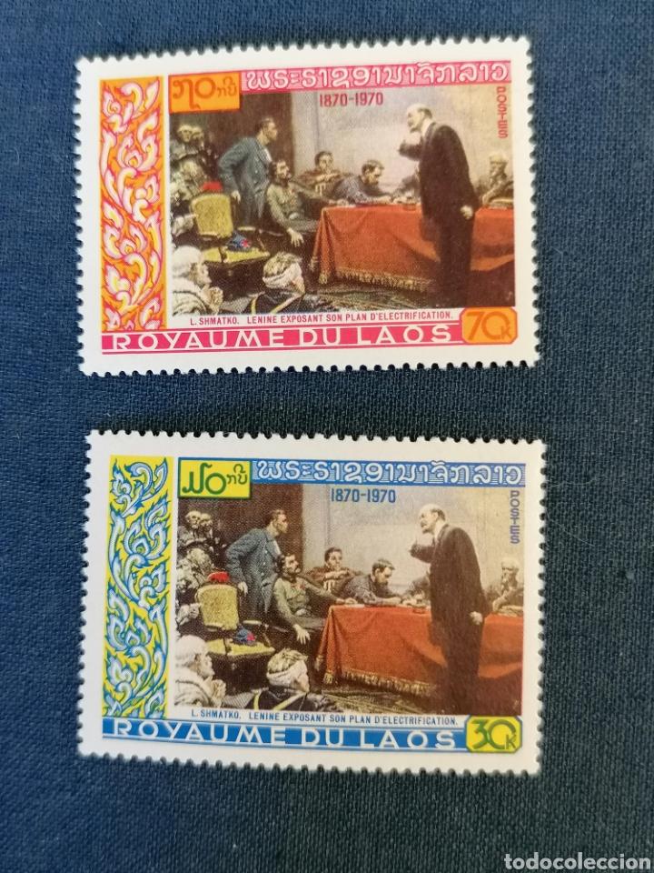 Sellos: Lenin sellos Laos año 1970 sellos yvert 210/11 nuevos - Foto 2 - 275740138