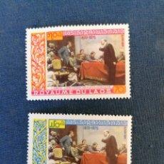 Sellos: LENIN SELLOS LAOS AÑO 1970 SELLOS YVERT 210/11 NUEVOS. Lote 275740138