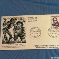 Sellos: CERVANTES QUIJOTE SELLOS FRANCIA AÑO 1957 VENDIDOS EN LIBRERÍAS SITGES. Lote 276177478