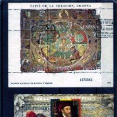 Sellos: HOJA BLOQUE DE ESPAÑA(TAPIZ DE LA CREACION-GERONA) Y HOJA BLOQUE DE BELGICA Y SERIE .. Lote 277138028