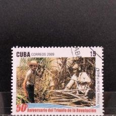 Timbres: SELLO CUBA - CHE-PERSONAJES- CHE-V. Lote 277236863