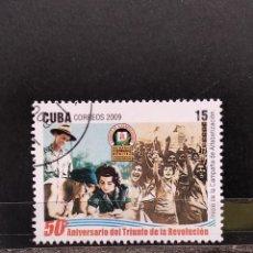 Timbres: SELLO CUBA - CHE-PERSONAJES- CHE-V. Lote 277236983