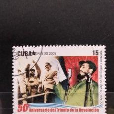 Timbres: SELLO CUBA - CHE-PERSONAJES- CHE-V. Lote 277237078