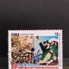 Timbres: SELLO CUBA - CHE-PERSONAJES- CHE-V. Lote 277237223