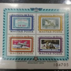 Sellos: HB HUNGRÍA (MAGYAR P) NUEVO/1974/EXP/FILATELIA/SATELITE/ESPACIO/AVION/PLANETA/ROBERT/LEER REGALO. Lote 278520733