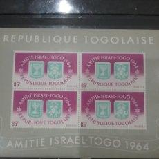 Sellos: HB R. TOGO (TOGOLAISE) NUEVA/1965/AMISTAD/ISRAEL/ESCUDOS/ARMAS/NACIONALES/CANDELABRO/ANIMALES/HISTO. Lote 278829718