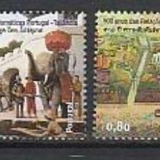 Sellos: PORTUGAL ** & 500 AÑOS DE RELACIONES DIPLOMÁTICAS PORTUGAL-TAILANDIA 2011 (4567). Lote 278932113