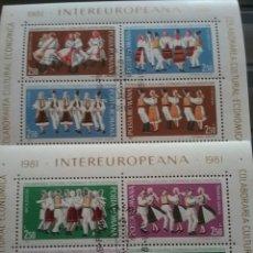 Sellos: HB (2) RUMANIA (P. ROMANA) MTDO/1981/INTEREUROPEANA/KOLKLORE/DANZAS/CONSTUMBRES/BAILES/TRAJES/TIPICO. Lote 279384618