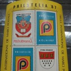 Sellos: HB RUMANIA (P. ROMANA) MTDO/1987/FERIA/INTERN/FILATELIA/ESCUDO/ARMAS/AGUILA/AVES/CORONA/LOGOTIPO/EMB. Lote 279590338