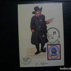 Sellos: /05.08/-AUSTRIA-1986-MAXIMA Y&T 1699-HISTORIA DE CORREOS-CARTERO. Lote 280110443