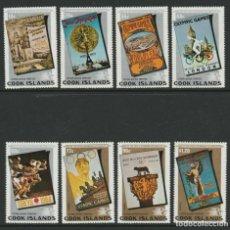 Sellos: COOK 1984 IVERT 764/8 Y AÉREO 34/6 *** JUEGO OLÍMPICOS DE LOS ANGELES - DEPORTES. Lote 280553898