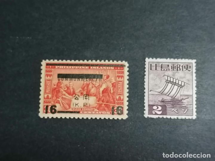 Sellos: Filipinas sellos Ocupàcion Japonesa Segunda Guerra Mundial nuevos *** - Foto 2 - 283633843