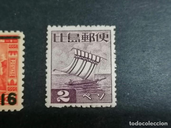 Sellos: Filipinas sellos Ocupàcion Japonesa Segunda Guerra Mundial nuevos *** - Foto 4 - 283633843