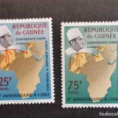 Sellos: REUNION ESTADOS AFRICANOS SELLOS SERIE AÑO 1962 GUINEA BISSAU SELLOS EN NUEVO ***. Lote 284430643