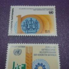 Sellos: SELLO NACIONES UNIDAS (VIENA) NUEVOS/1981/10ANIV/PROGRAMA/VOLUNTARIADO/CIENCIA/TECNOLOGIA/ALIMENTOS/. Lote 288076633