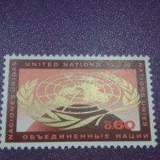 Sellos: SELLO NACIONES UNIDAS (GINEBRA) NUEVOS/1970/ESCUDO/NACIONES/UNIDAS/EMBLEMA/SIMBOLO. Lote 288090048