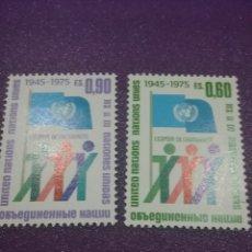 Sellos: SELLO NACIONES UNIDAS (GINEBRA) NUEVOS/1975/30ANIV/NN.UU/GENTE/BANDERA/SIMBOLO/EMBLEMA/. Lote 288222773