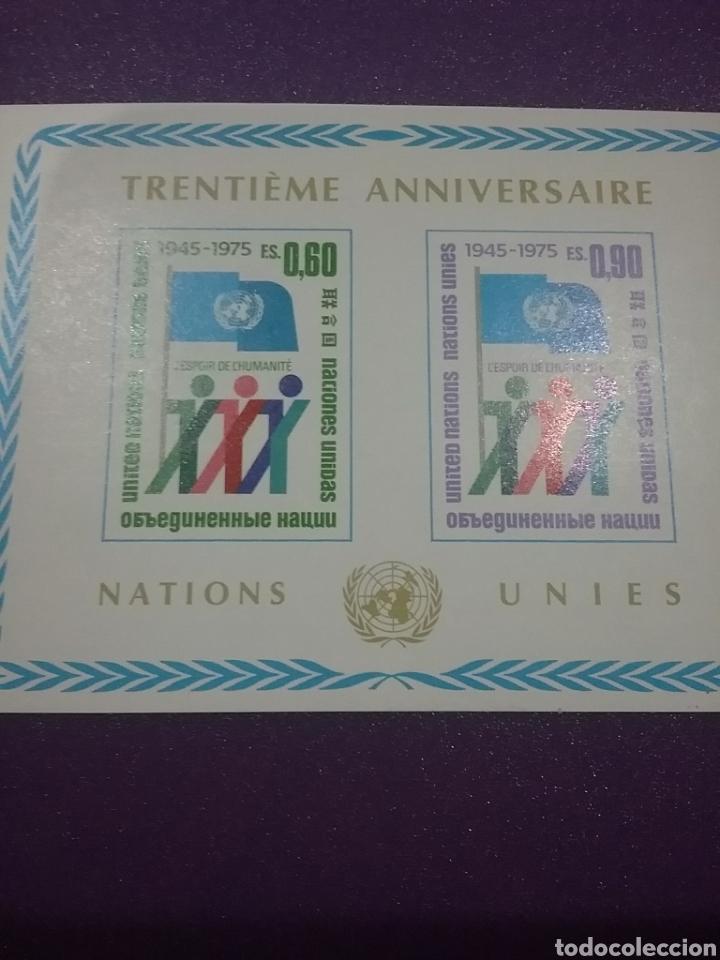 HB NACIONES UNIDAS (GINEBRA) NUEVOS/1975/30ANIV/NN.UU/GENTE/BANDERA/SIMBOLO/EMBLEMA/ (Sellos - Temáticas - Historia)