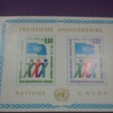 Sellos: HB NACIONES UNIDAS (GINEBRA) NUEVOS/1975/30ANIV/NN.UU/GENTE/BANDERA/SIMBOLO/EMBLEMA/. Lote 288222883
