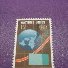 Sellos: SELLO NACIONES UNIDAS (GINEBRA) NUEVO/1976/CONFERENCIA/DESARROLLO/COMERCIO/GLOBO/TERRAQUEO/CONTENED/. Lote 288335273
