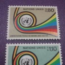 Sellos: SELLO NACIONES UNIDAS (GINEBRA) NUEVO/1976/25ANIV/ADMON./POSTAL/O.N.U/CLARIN/EMBLEMA/TROMPETA/. Lote 288335993