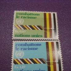 Sellos: SELLO NACIONES UNIDAS (GINEBRA) NUEVO/1977/CAMAPAÑA/DESCRIMINACION/RACIAL/SIMBOLO/. Lote 288365373