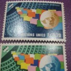 Sellos: SELLO NACIONES UNIDAS (GINEBRA) NUEVO/1978/ASAMBLEA/GENERAL/GLOBO/TERRAQUEO/BANDERA/SEDE/ASIENTOS/. Lote 288369233