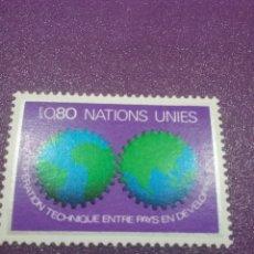 Sellos: SELLO NACIONES UNIDAS (GINEBRA) NUEVO/1978/COOPERACION/TECNICA/GLOBO/TERRAQUEO/RUEDA/DENTADA/. Lote 288369438