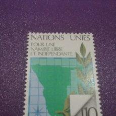 Sellos: SELLO NACIONES UNIDAS (GINEBRA) NUEVO/1979/SOLIDARIDAD/NAMIBIA/PAIS/AFRICA/HISTORIA/INDEPENDENCIA/LI. Lote 288370958