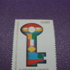 Sellos: SELLO NACIONES UNIDAS (GINEBRA) NUEVO/1980/NUEVA/ECONOMIA/INTER/BANDERAS/LLAVE/SIMBOLO/. Lote 288372453