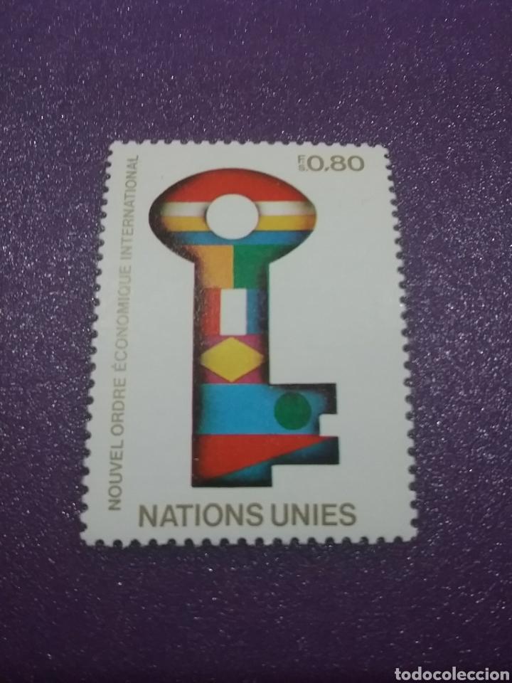 SELLO NACIONES UNIDAS (GINEBRA) NUEVO/1980/NUEVA/ECONOMIA/INTER/BANDERAS/LLAVE/SIMBOLO/ (Sellos - Temáticas - Historia)